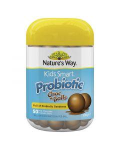 Nature's Way Kids Smart Probiotic Ball 50S